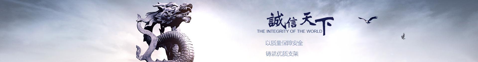 中鼎金属制品南通有限公司